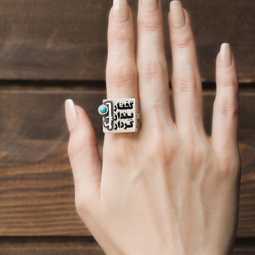 Persian Ring-Persian Calligraphy Ring with Turquoise:Persian Jewelry-AFRA ART Gallery