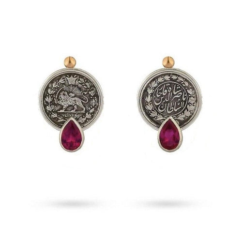 Persian Earrings-Handmade Silver Stud Earrings With Real Coins and Red Gemstone:Persian Jewelry-Afra Art Gallery