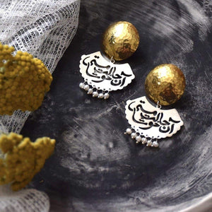 Handmade Earrings with Persian Calligraghy