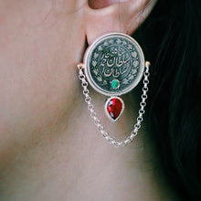 Load image into Gallery viewer, Persian Earrings-Handmade Silver Stud Earrings With Real Coins and Gemstones-: Persian Jewelry-Afra Art Gallery