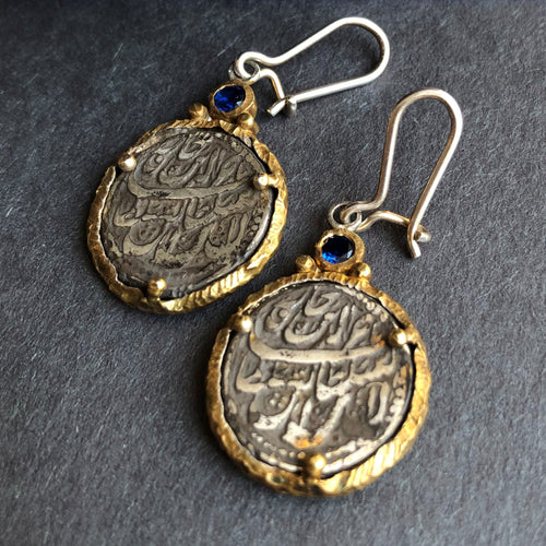 Persian Earrings-Handmade Silver Dangle Earrings With Coins and Gemstones-: Persian Jewelry-Afra Art Gallery