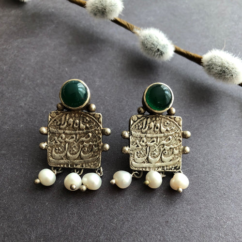 Persian Earrings-Handmade Silver Earrings With Coins and Green Agate-: Persian Jewelry-Afra Art Gallery