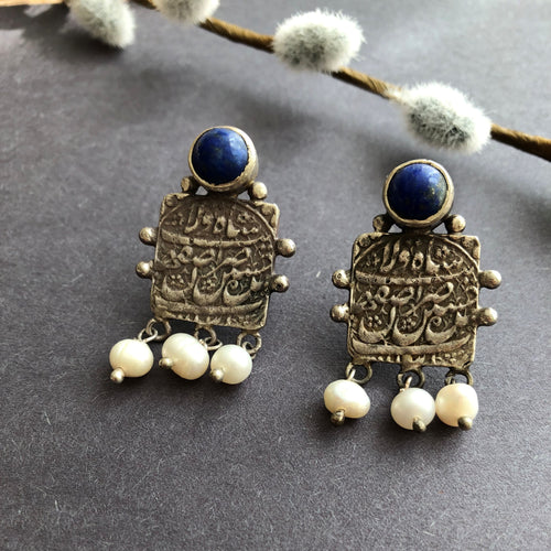 Persian Earrings-Handmade Silver Stud Earrings With Coins and Blue Gemstone-: Persian Jewelry-Afra Art Gallery