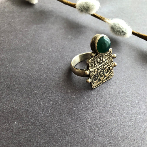 Persian Rings-Handmade Silver Ring With Persian Coin and Green Agate: Persian Jewelry-Afra Art Gallery