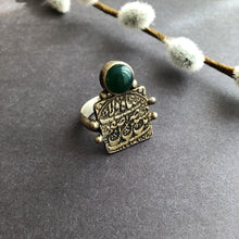 Load image into Gallery viewer, Persian Rings-Handmade Silver Ring With Persian Coin and Green Agate: Persian Jewelry-Afra Art Gallery