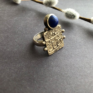 Persian Rings-Handmade Silver Ring With Persian Coin and Lapis Lazuli: Persian Jewelry-Afra Art Gallery