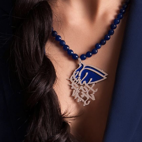 Persian Necklace-Handmade Silver and Lapis Lazuli Bird Shaped Necklace:Persian Jewelry-Afra Art Gallery