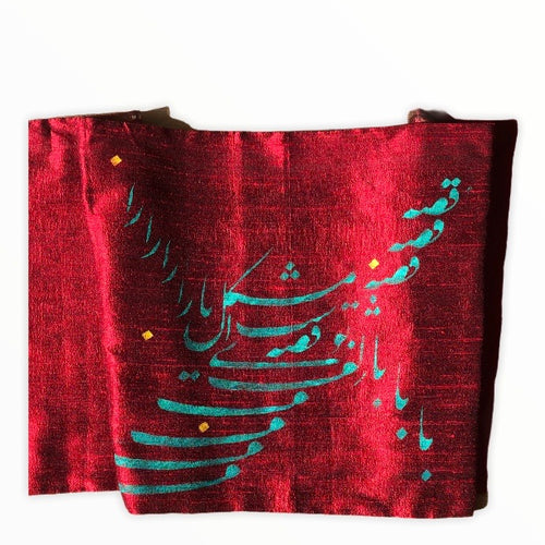 Decorative Runner with Persian Calligraphy for Yalda night