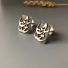 Load image into Gallery viewer, Persian Mens Jewelry-Handmade Persian Calligraphytt Cuff link:Persian jewelry-Afra Art Gallery