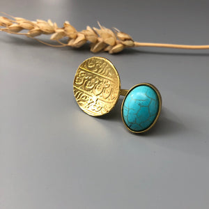 Persian Coin Ring with Turquoise
