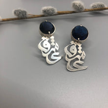 Load image into Gallery viewer, Persian Earrings-Handmade Silver Earrings with Persian Calligraphy:Persian Jewelry-Afra Art Gallery