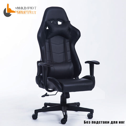 Professional Computer Chair / Office Chair