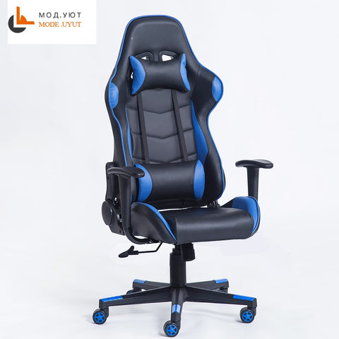 WCG computer chair