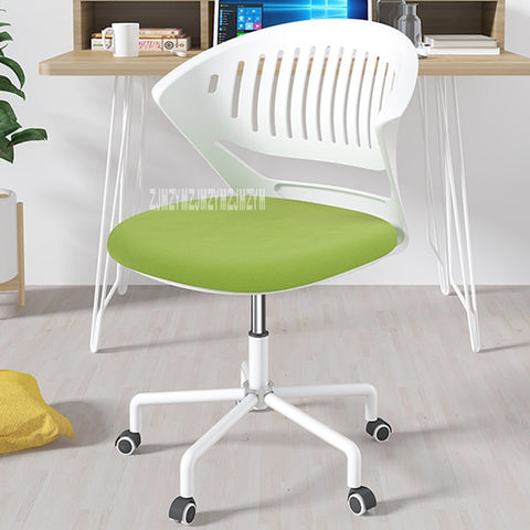 Small Home Computer Chair