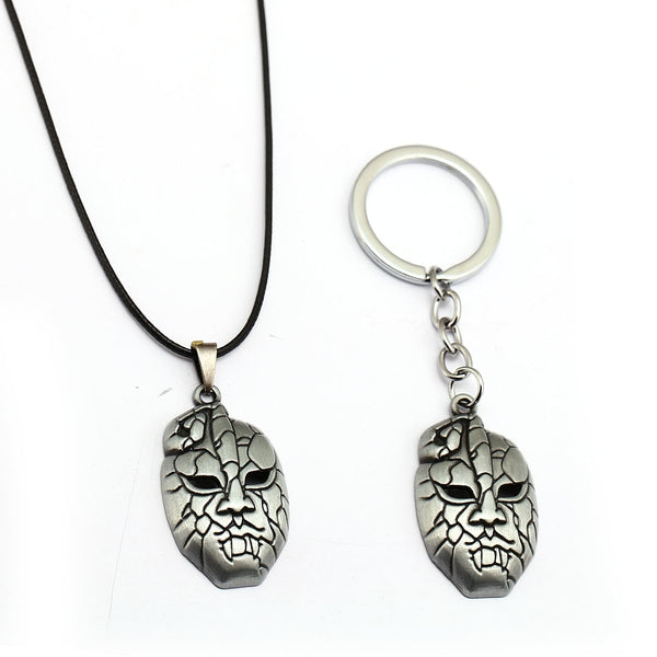 JoJo's Bizarre Adventure Stone Mask Necklace & Keychain