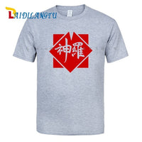 Final Fantasy VII Shinra T-Shirt Without Text