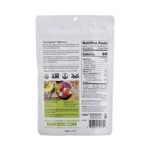 Sunfood Organic Acai Maqui Bowl Mix  6 oz bag