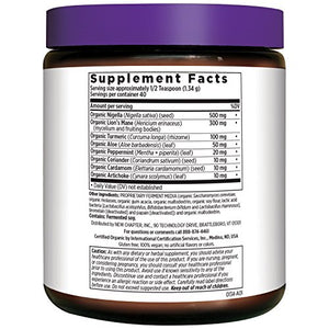 New Chapter Fermented Black Seed 1.9 oz container
