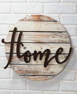 Home Wall Plaque (1 in stock)