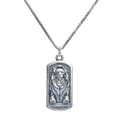 The Lion Dog Tag