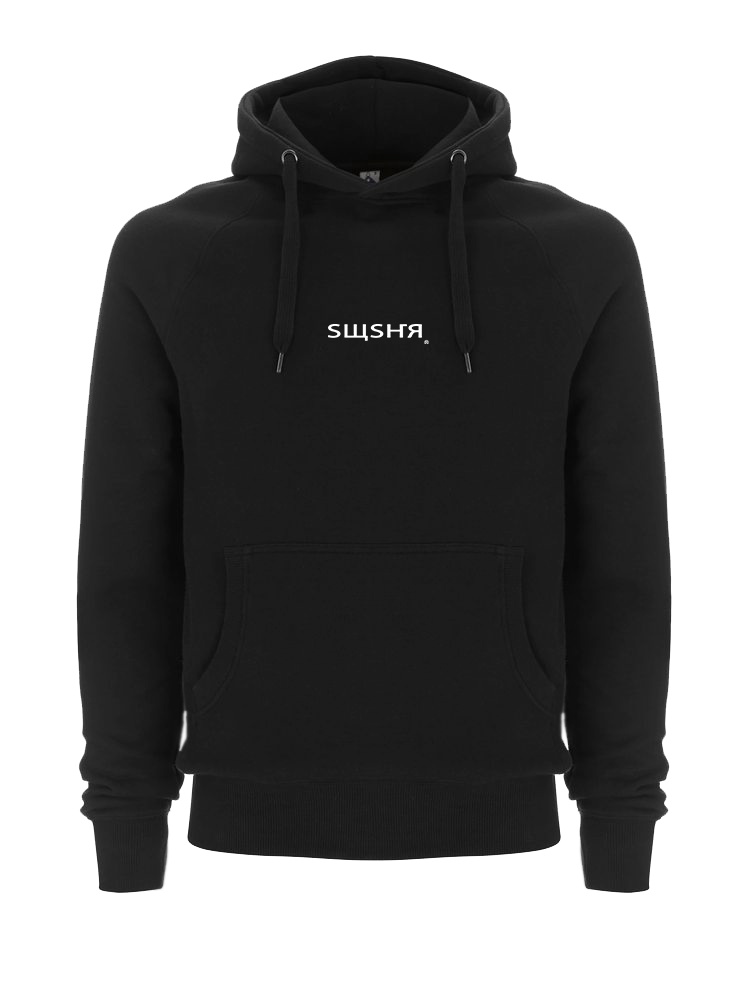 Black SWSHR hoodie with a white SWSHR font print on front