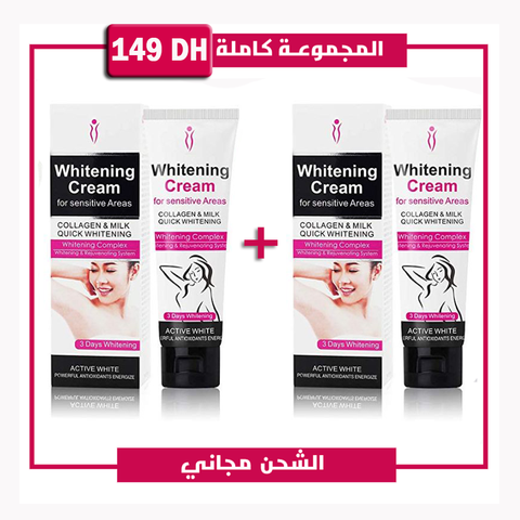 Double Whitening Cream