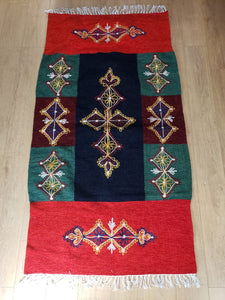 Colorful Boho Handmade Runner Rug - Gift idea