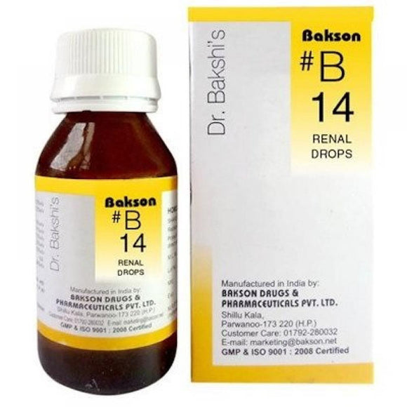 Bakson B14 Drops Buy Online The Homoeopathy Store