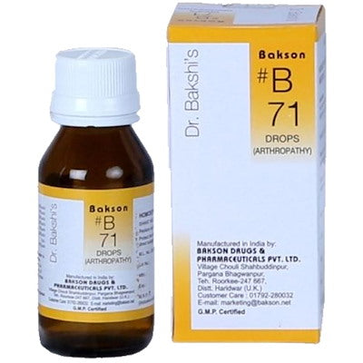 B 71 drop buy online homoeopathic medicines from the homoeopathy store