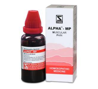 Ampha MP Buy online homoeopathic medicine the homoeopathy store