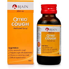 Omeo cough syrup