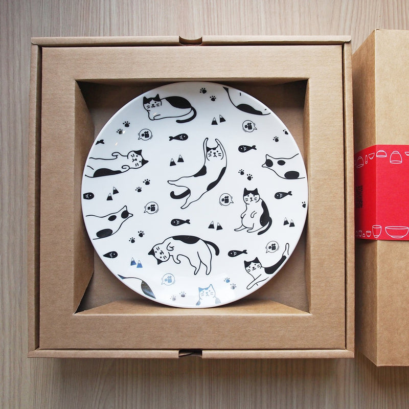 "7.8"" Cat Person's Casual Life Plate with Gift Box"