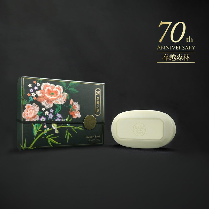 Spring Forest.Morning-Dew Leaf Aromatic Soap