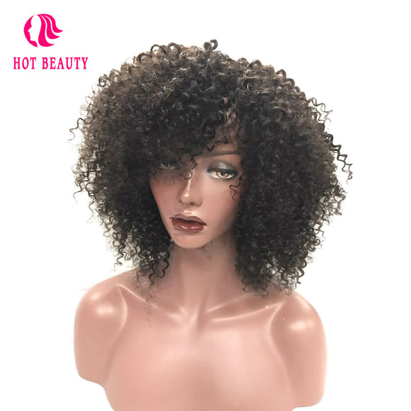 Brazilian Kinky Curly Short Wig 8'' 10''12