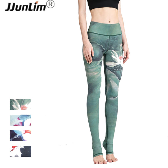 Sexy Yoga Pants Printed Dry Fit Sport Pants-Sunshine's Boutique & Gifts