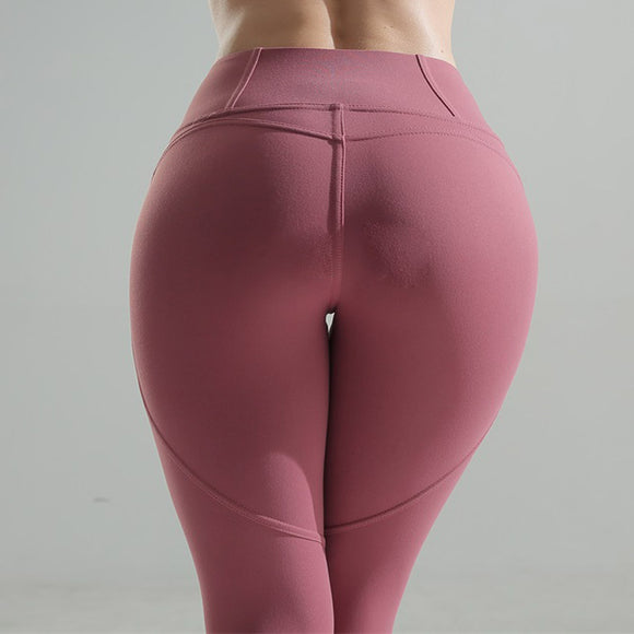 High Waist Tight Professional Training Pants