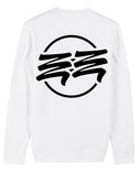 Crewlogo 01 Small | Unisex Sweatshirt