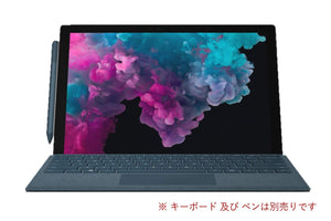 Surface Pro6 (Core-i7/メモリ: 8GB/ストレージ: 256GB/Platinum or Black)