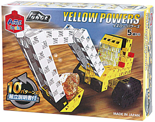 Artecブロック YELLOW POWERS