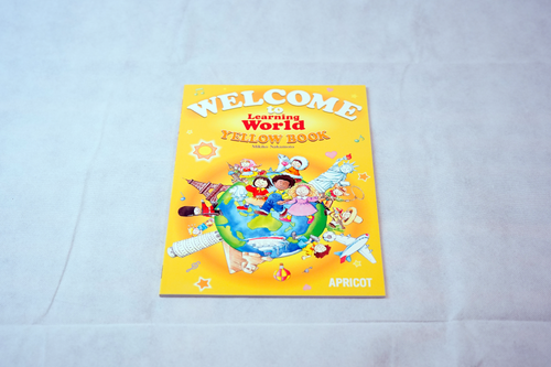 Welcome to the Learning World Yellow Book アプリコット出版