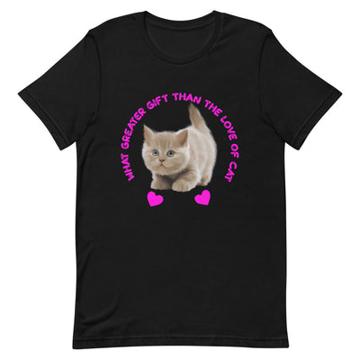 Cat t-Shirt | Black T-Shirt | Cute T-Shirt | Cats | Kittens | Unisex T-Shirt | - Storex Sale