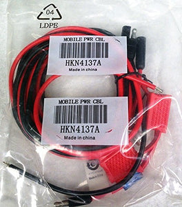HKN4137A Power Cable