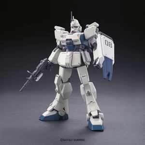 [The Gundam Project shop]