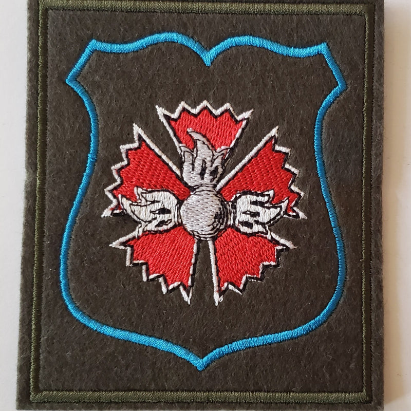 Russian Army Main intelligence Directorate Of General Staff (GRU) Patch