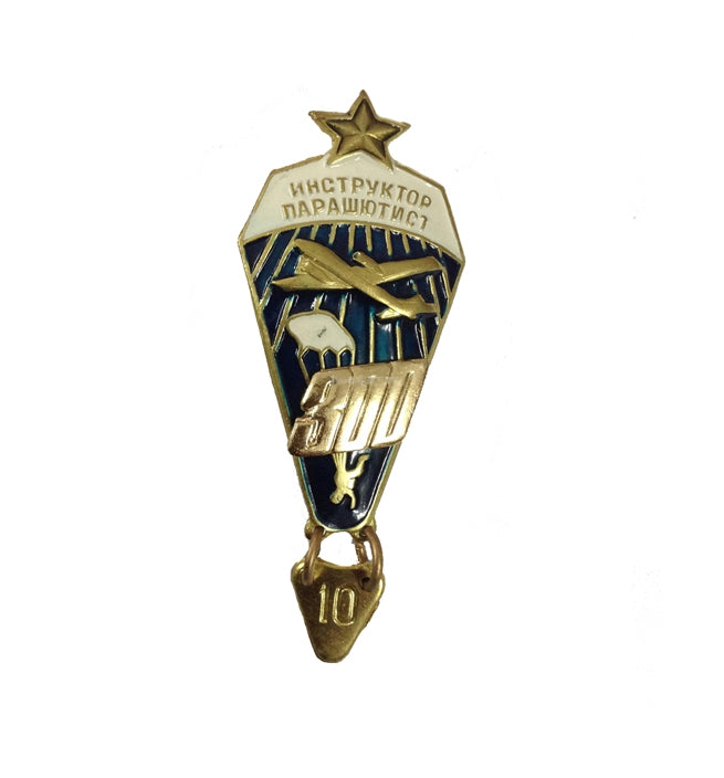 Russian Army Airborne Instructor 300 Jumps Badge