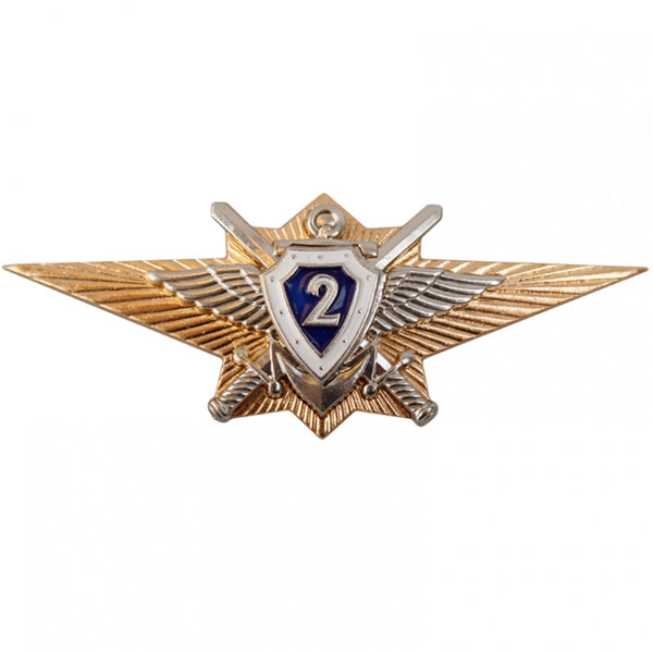 Russian Army Officer Class 2 Badge