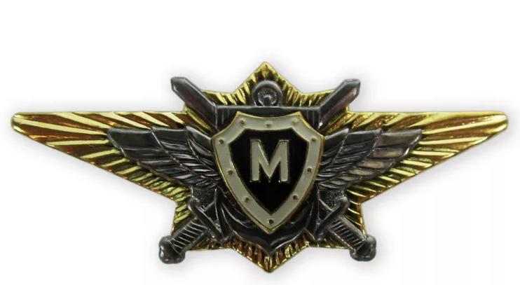 Russian Army Officer Class Master Badge