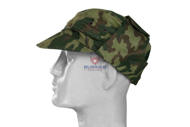 Russian Army Ministry Of Defense Cap Flora