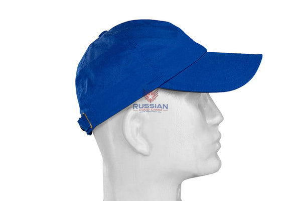 Russian Army Sports Cap Blue