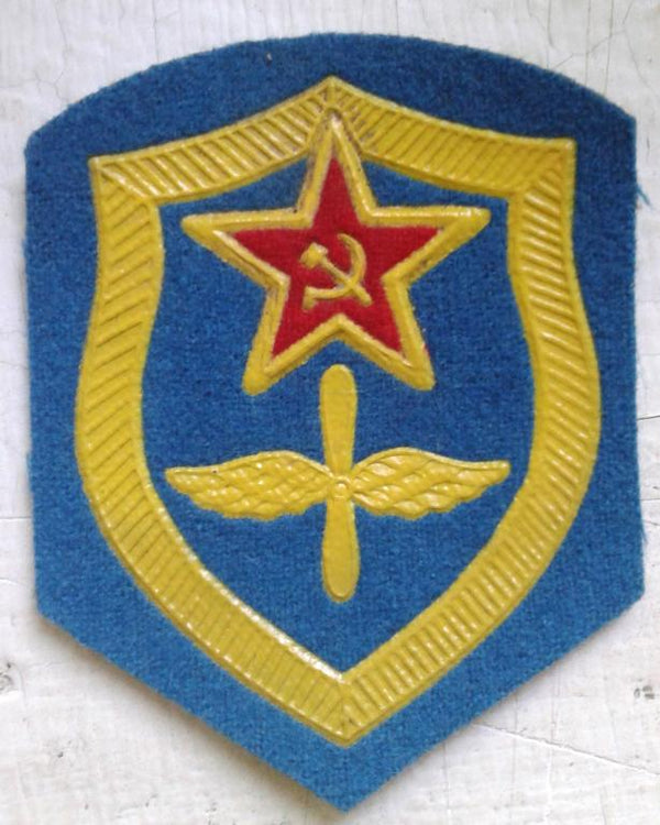 USSR Air Force Soviet Army Patch